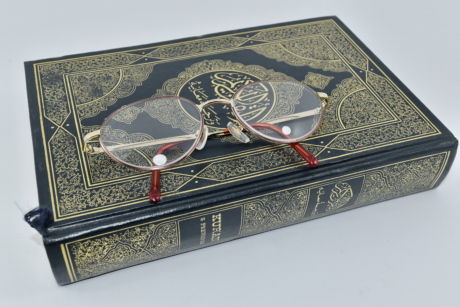 arabesque, arabic, book, eyeglasses, hardcover, holly, Islam, old, art, paper