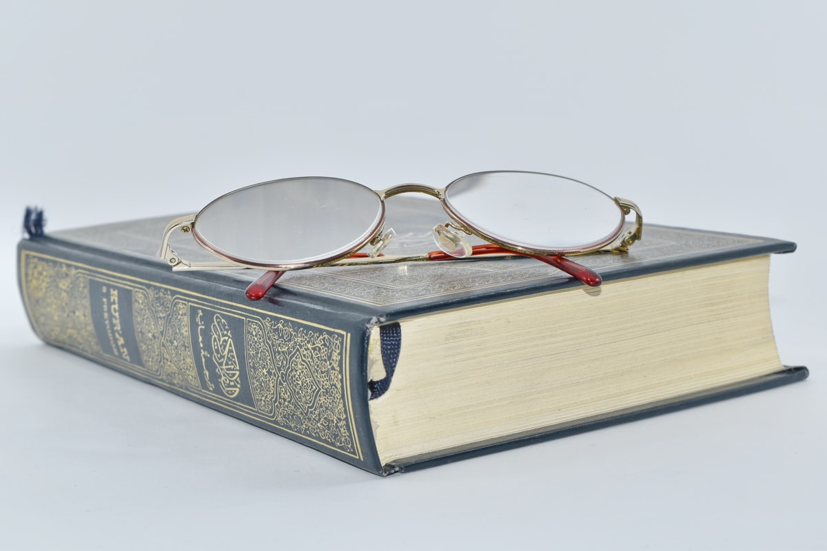 арабеска, арабська, Книга, окулярів, Іслам, мова, турецька, верхня поверхня, античні, старий