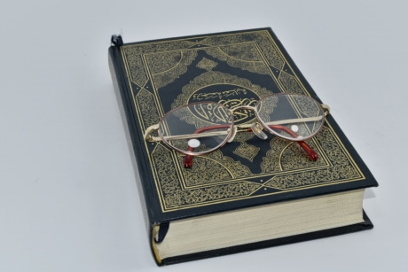 arabesque, arabic, book, hardcover, holly, Islam, religion, turkish, literature, knowledge
