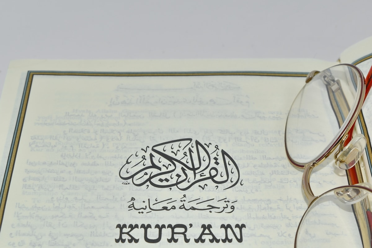 Arabesque, bok, nært hold, briller, kristtorn, Islam, læring, religion, papir, dokumentet