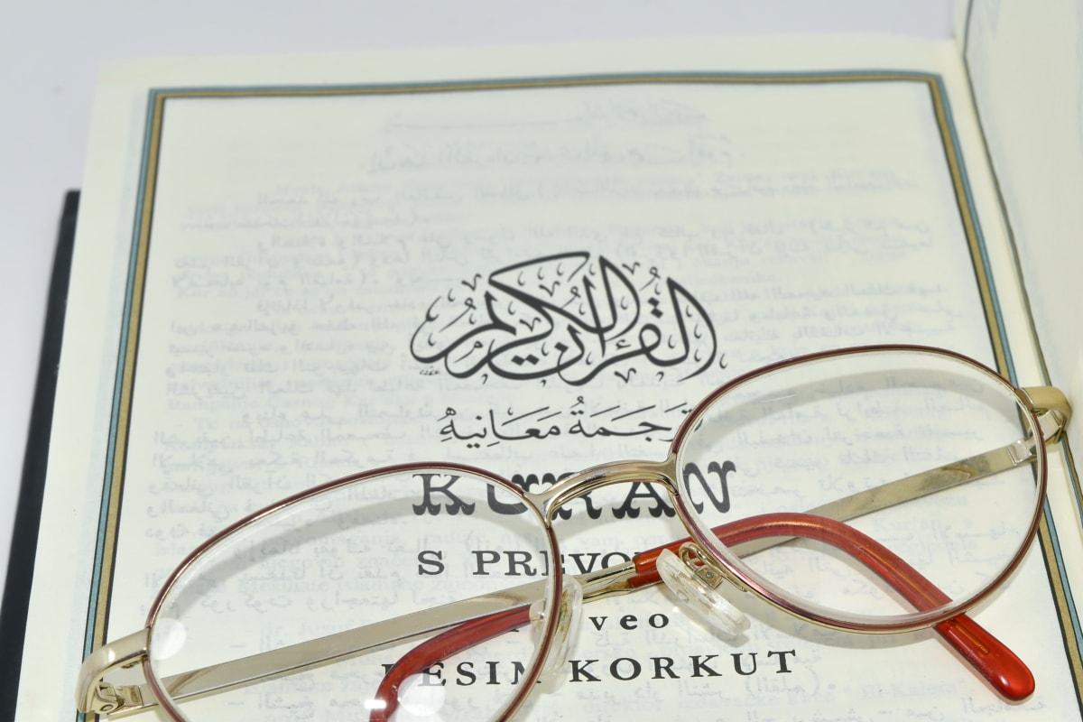 kniha, Dioptrické okuliare, Holly, Islam, jazyk, čítanie, náboženstvo, turečtina, papier, podnikanie
