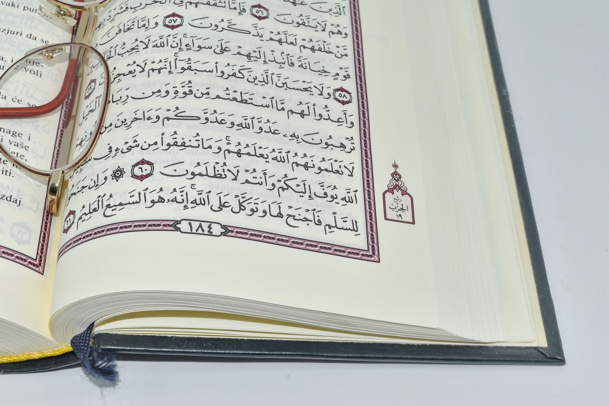 arabčina, kniha, pevné dosky, Islam, jazyk, učenie, štúdia, stránky, notebook, papier
