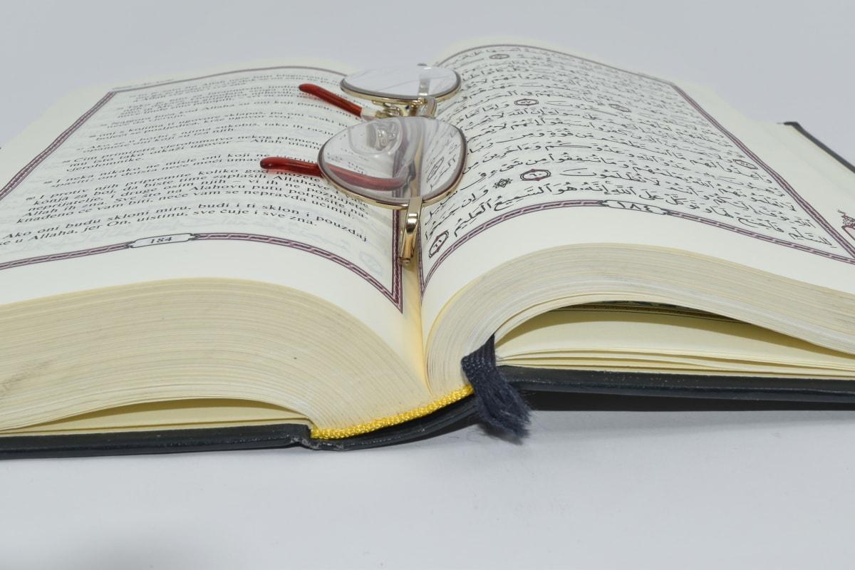 óculos, Islã, aprendizagem, literatura, leitura, página de vídeo, educação, conhecimento, papel, estudo