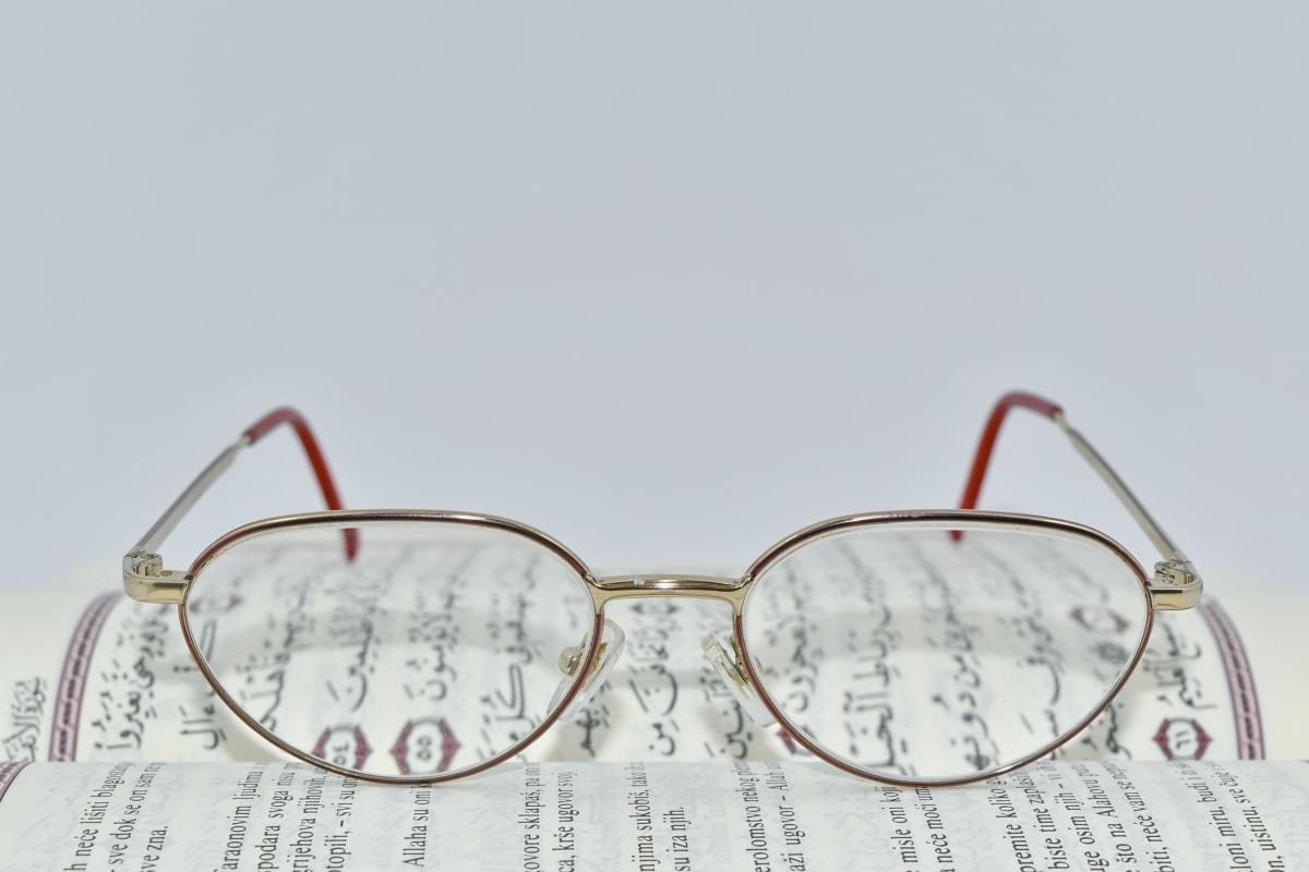 arabčina, Dioptrické okuliare, Islam, jazyk, objektív, veľkosť, náboženské, retro, optometry, papier