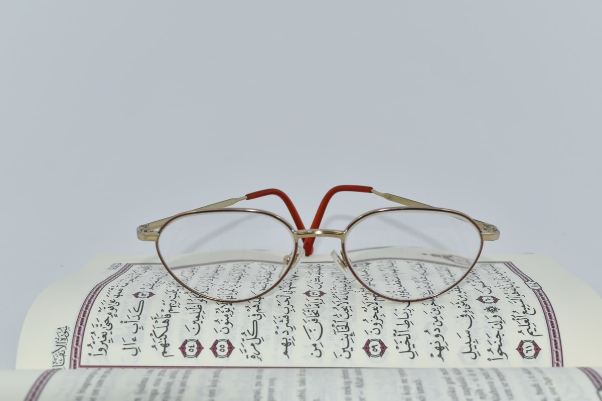 arabic, eyeglasses, Islam, language, law, reading, religion, text, paper, literature