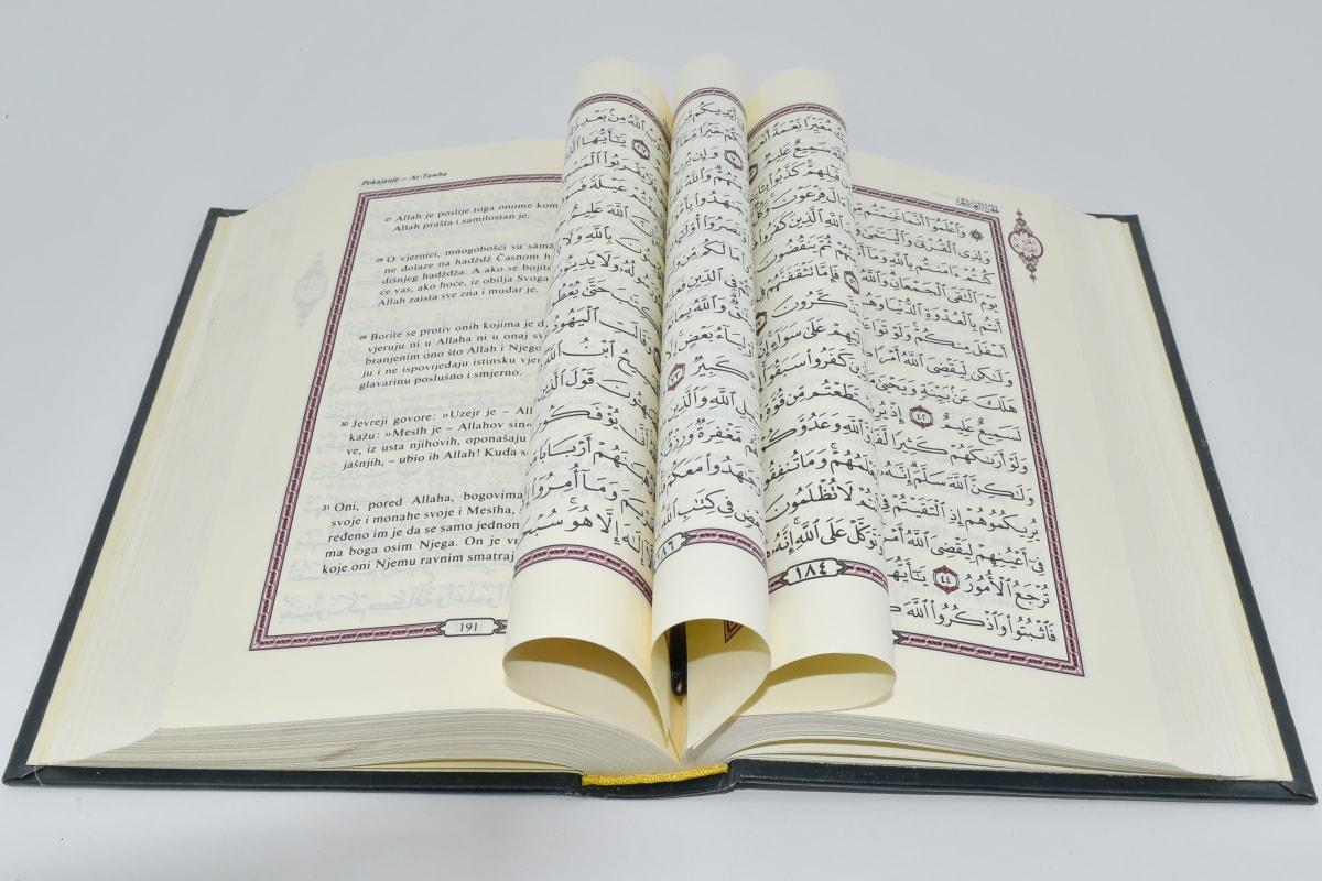 arabčina, kniha, jazyk, gramotnosť, čítanie, náboženské, Literatúra, papier, Poézia, stránky