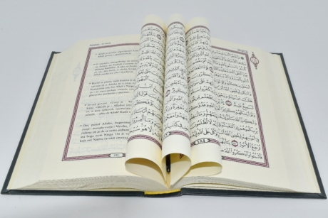 arabic, book, language, literacy, reading, religious, literature, paper, poetry, page