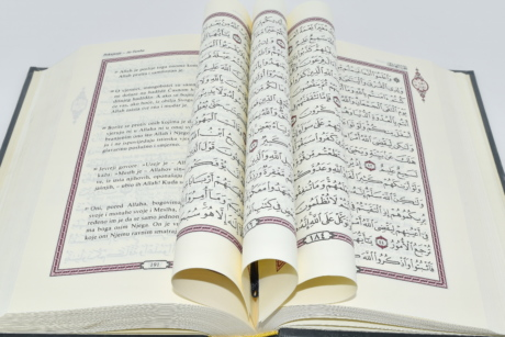 arabic, book, education, Islam, language, learning, page, paper, document, poetry