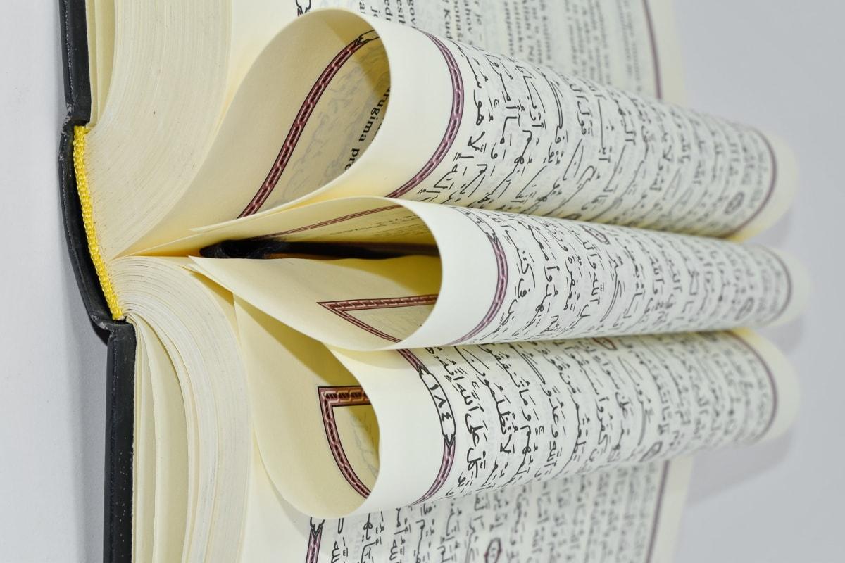 아라비아 풍의, 아랍어, 문학, 페이지, 인쇄, 텍스트, 종이, 실내, 교육, 연구