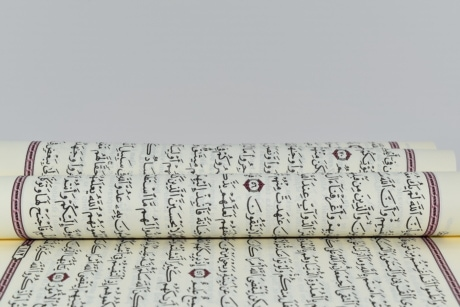 arabic, Islam, knowledge, language, old, page, paper, book, text, poetry