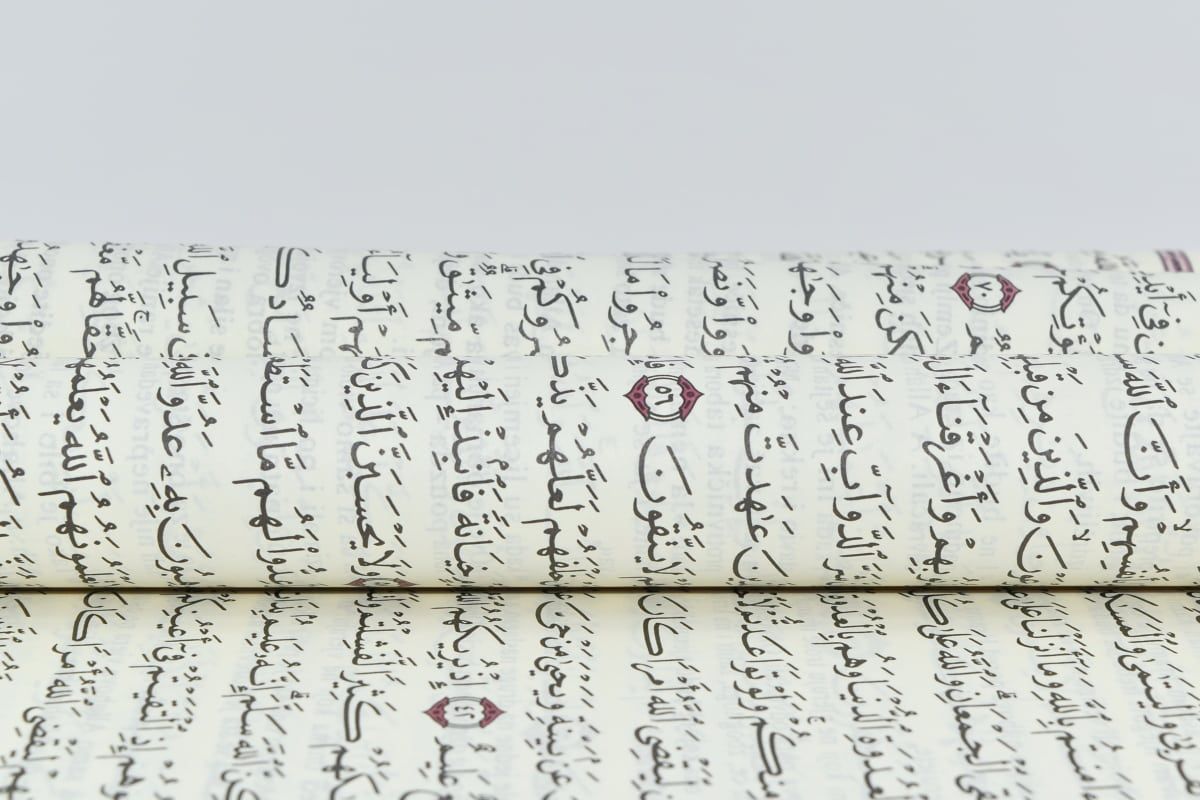 aakkoset, arabia, kirja, sivu, teksti, paperi, kieli, kirjoittaminen, koulutus, vanha