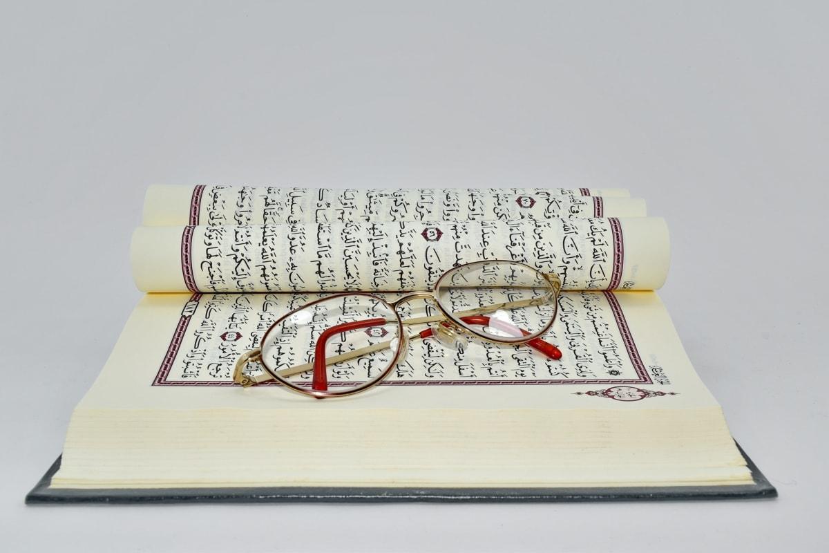 อาหรับ, จอง, แว่นตา, ศาสนาอิสลาม, ภาษา, กฎหมาย, ศาสนา, กระดาษ, เก่า, เอกสาร