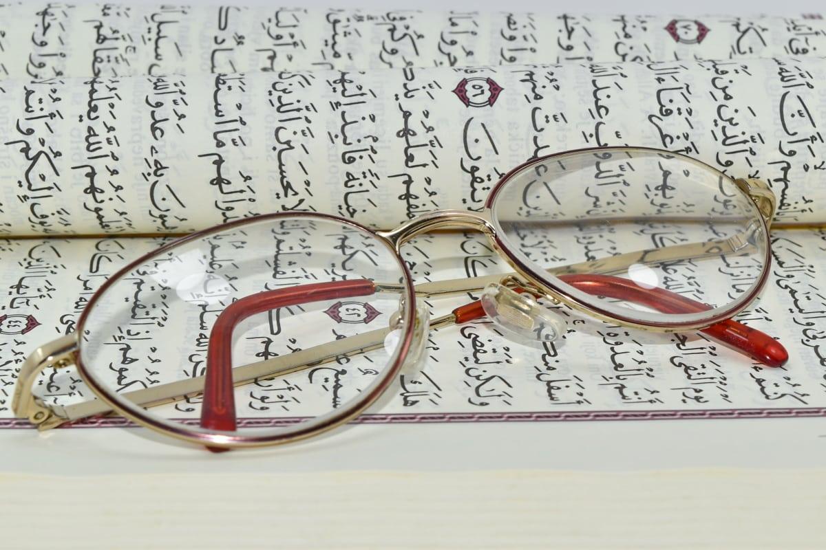 alphabet, arabic, document, eyeglasses, Islam, language, magnification, reading, study, text