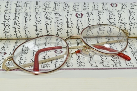 alphabet, arabic, document, eyeglasses, Islam, language, magnification, reading, study, text