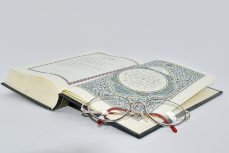 arabesque, arabic, book, document, eyeglasses, Islam, learning, literacy, religious, paper