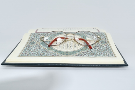 arabic, eyeglasses, literature, paper, education, book, text, knowledge, art, still life