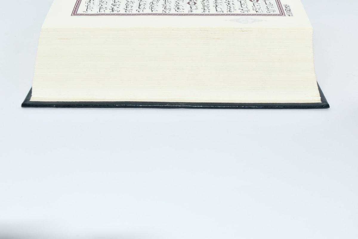 арабська, Книга, сторінка, вид збоку, Папір, документ, Вінтаж, Освіта, старий, колір