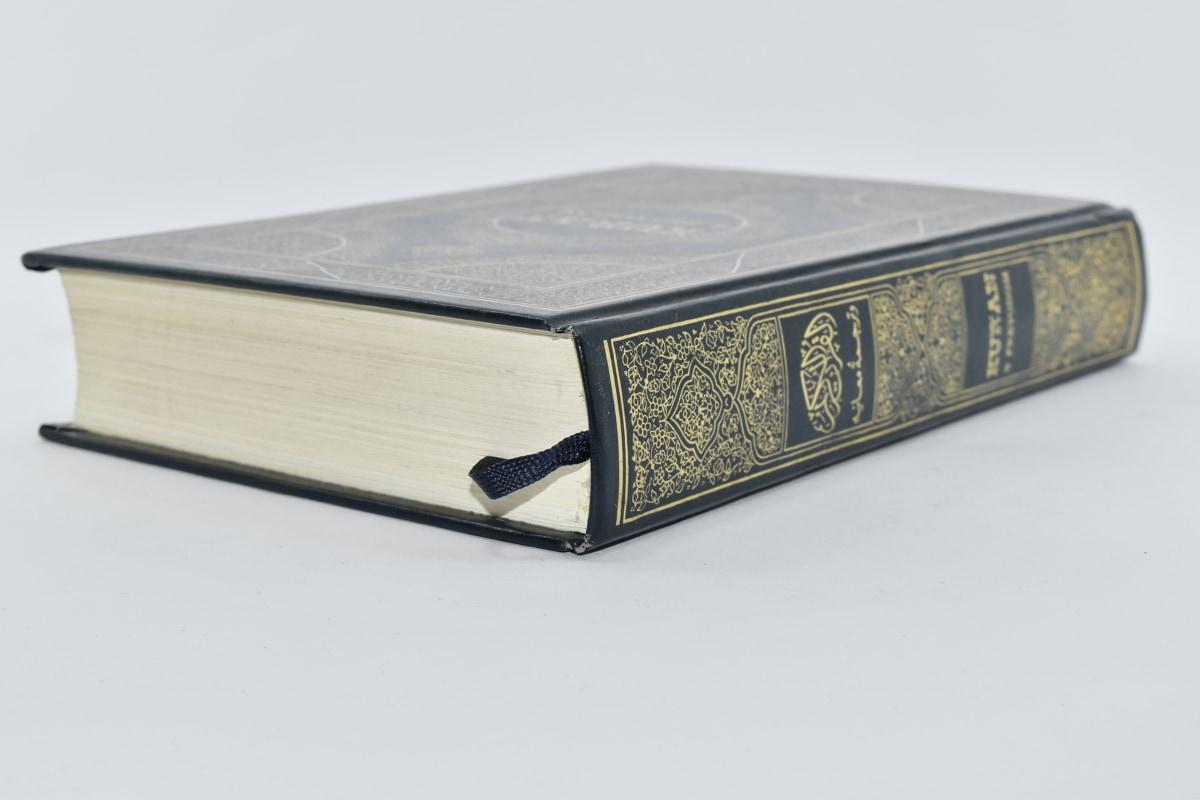阿拉伯, 书, 伊斯兰教, 文学, 宗教, 宗教, 知识, 智慧, 教育, 教科书