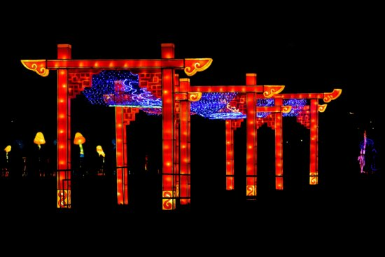 Asian, China, chinese, colorful, colors, gate, illumination, light, spectacular, architecture