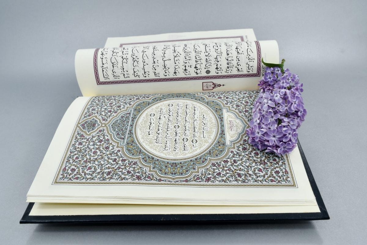 Arabesque, Arabština, krásné květiny, gramotnost, poezie, moudrost, papír, barva, vzdělání, dekorace