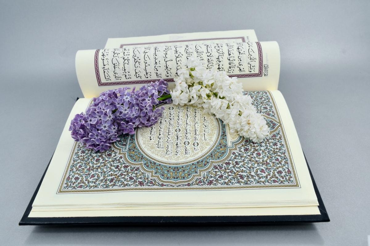 beautiful flowers, Islam, lilac, arabic, arabesque, art, book, books, color, decoration