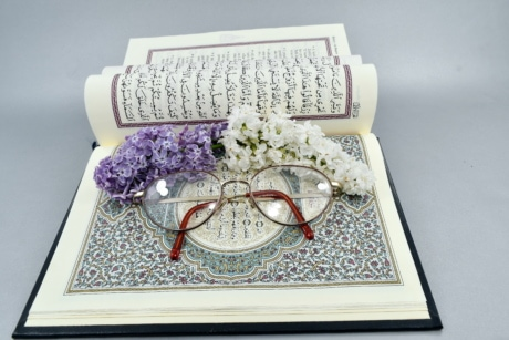 arabesque, arabic, book, eyeglasses, heritage, history, religion, text, tradition, wisdom