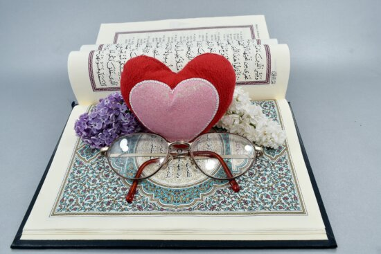 affection, book, ceremony, heart, Islam, love, marriage, religion, traditional, wisdom