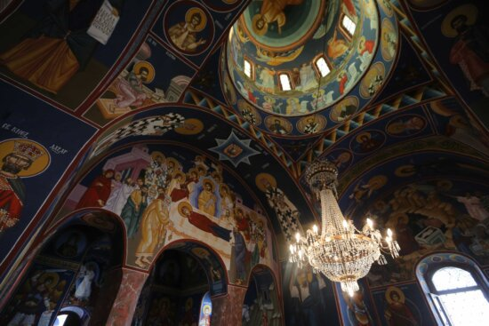 altar, Byzantine, cathedral, chapel, culture, dome, fine arts, religious, spirituality, walls