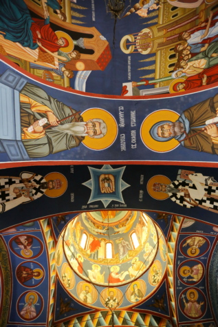 ceiling, christianity, culture, dome, heritage, orthodox, religious, saint, Serbia, art