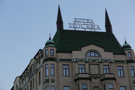 hôtel Moscou Russie, capitale, Palais, architecture, Création de, vieux, à l'extérieur, Ville, antique
