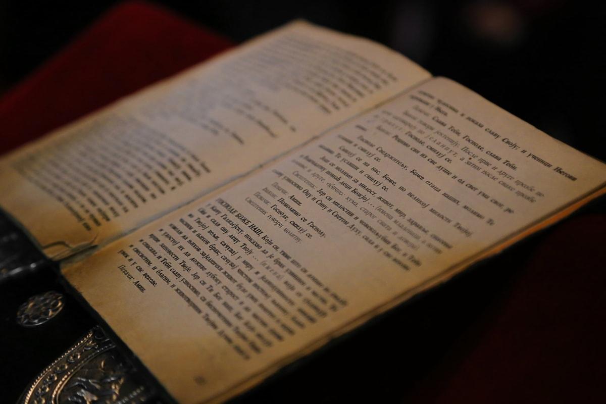 nâu đỏ, chương, cuốn sách, cũ, lệ cho phái nữ, văn học, giấy, tài liệu, thơ ca, quản trị