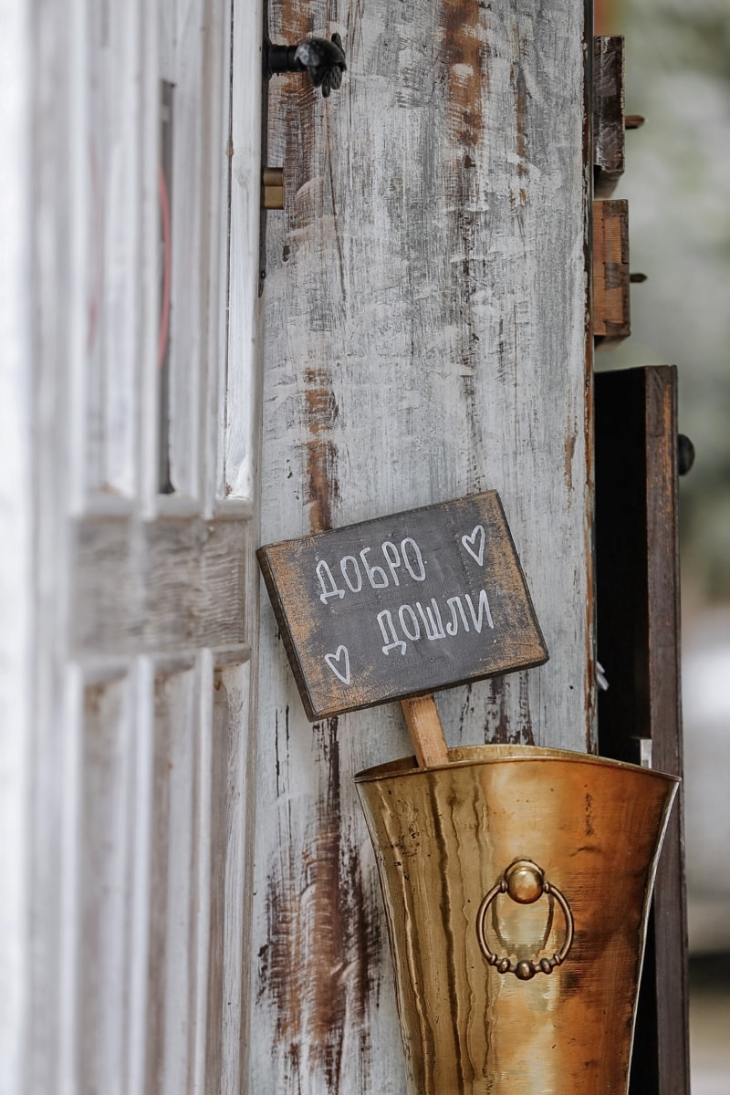 sign, welcome, bucket, chalk, old fashioned, text, vintage, wood, old, retro