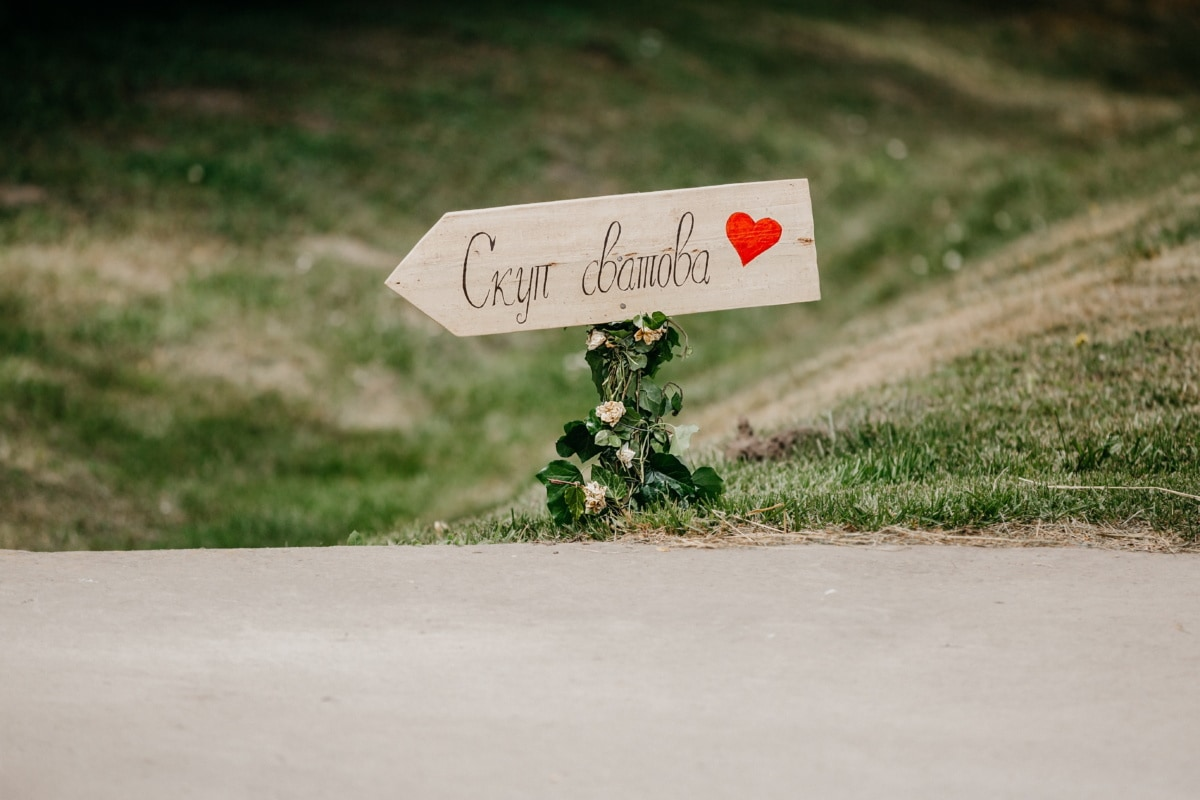 sign, romantic, love, handmade, road, heart, nature, outdoors, signal, grass