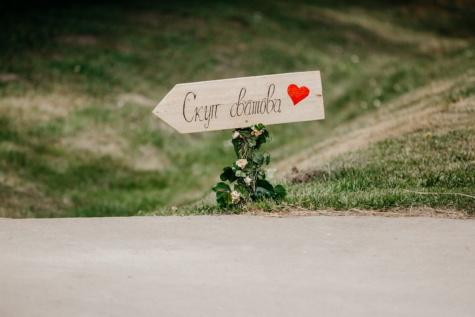 знак, романтичен, Любов, ръчно изработени, път, сърце, природата, на открито, сигнал, трева