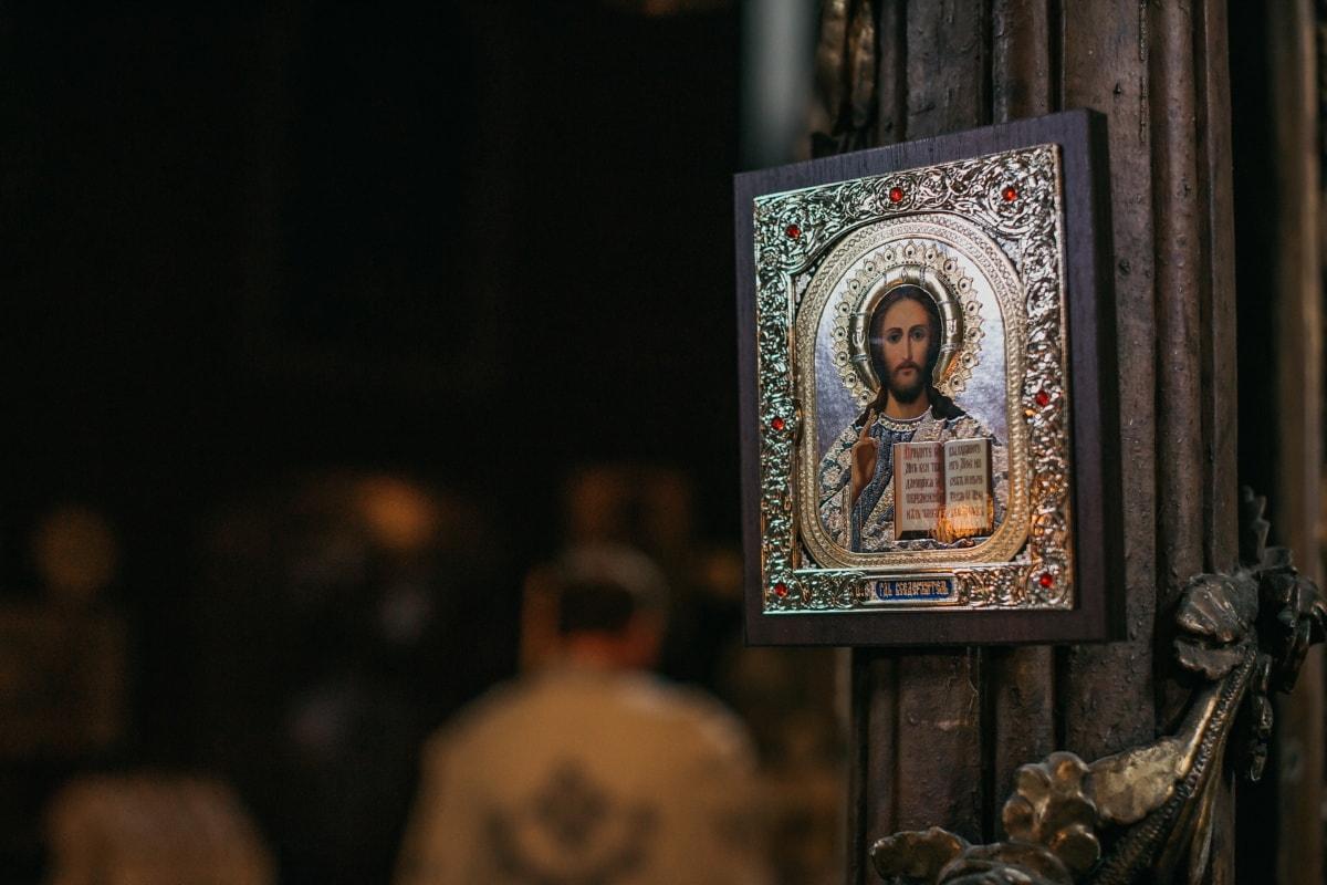 icône, Christ, Christianisme, religion, orthodoxe, art, gens, Église, à l'intérieur, spiritualité