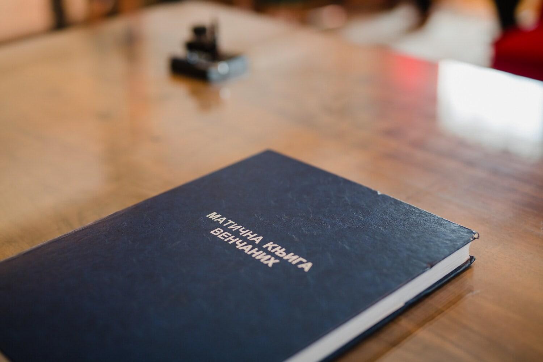 Hochzeit, Buch, Gesetz, Ehe, Vertrag, Notebook, Holz, drinnen, Tabelle, Geschäft