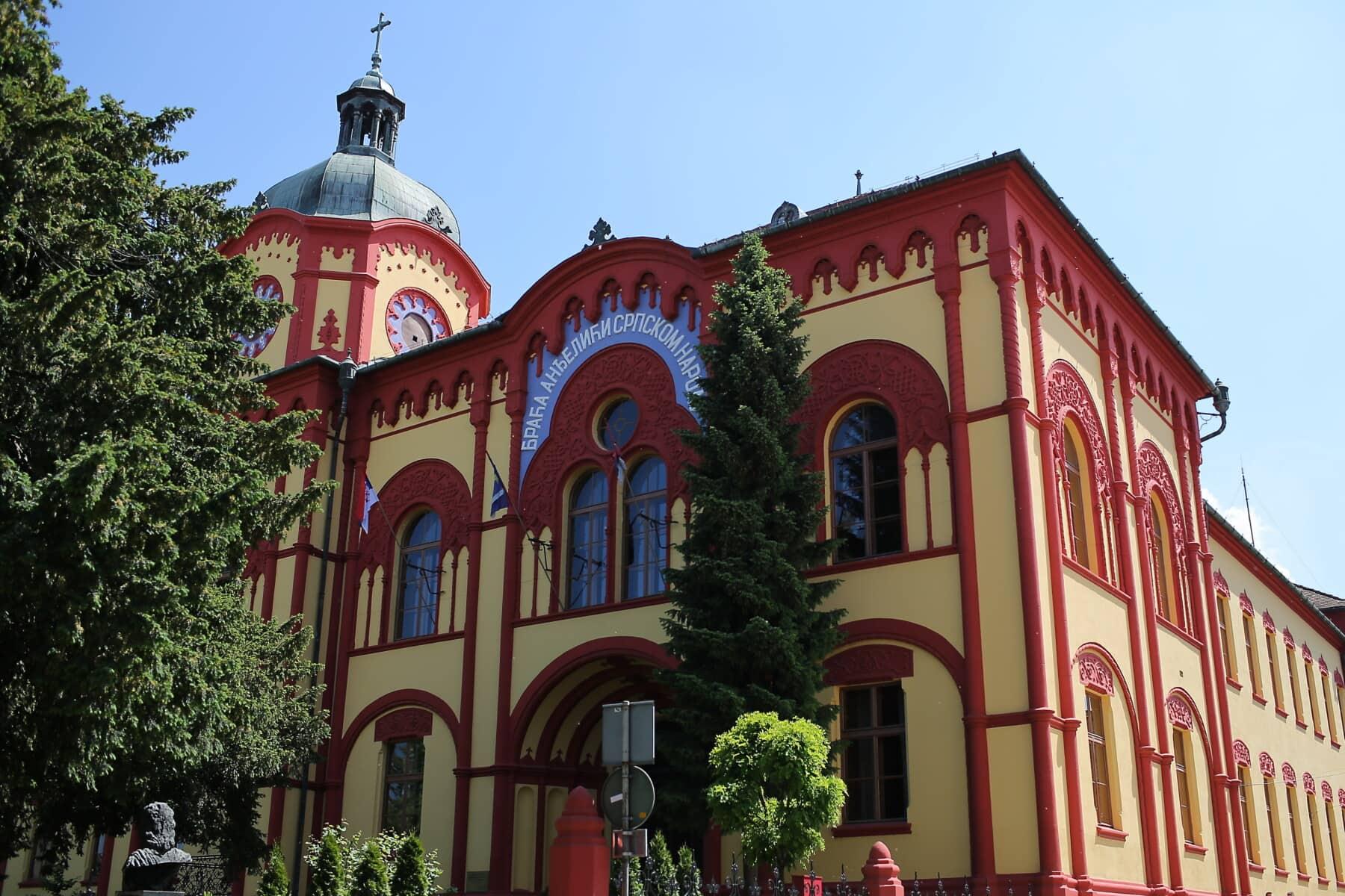 Sremski Karlovci, Srbija, zgrada, rezidencija, samostan, arhitektura, kuća, fasada, staro, ulica
