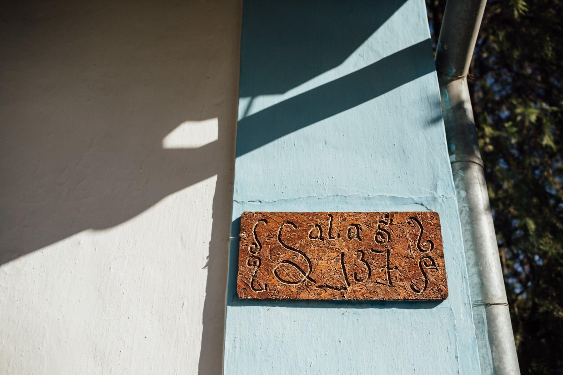 village, maison, signe, Wedge, nombre, mur, Grunge, style ancien, vieux, à l'extérieur