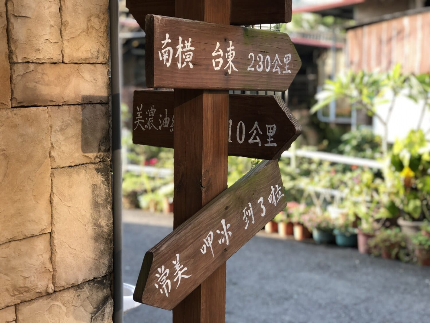 symbol, street, corner, direction, way, message, wooden, arrow, outdoors, traditional
