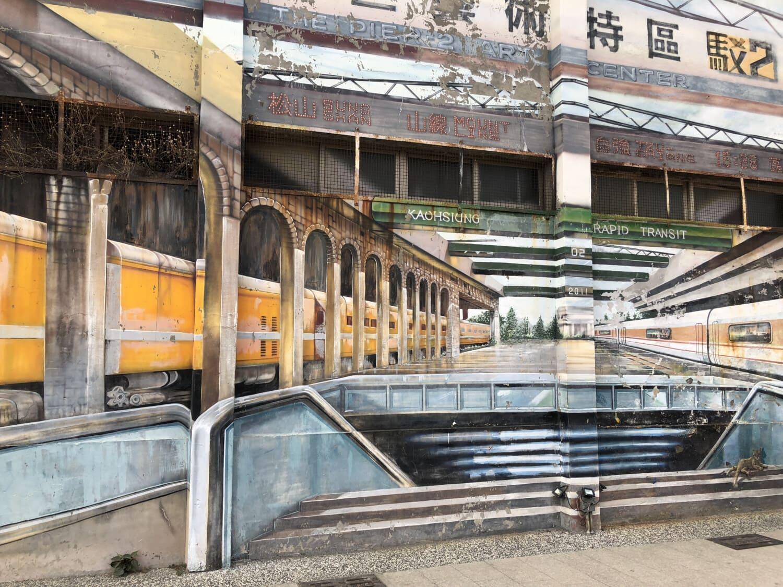 graffiti, wall, railway station, art, mosaic, Asia, urban area, China, architecture, building