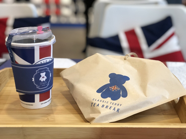 φακελάκια τσαγιού, κούπα, ποτό, εστιατόριο, πλαστική σακούλα, εμπορεύματα, μπλε, Αγγλία, εμπορικό σήμα, παιχνίδι αρκουδάκι