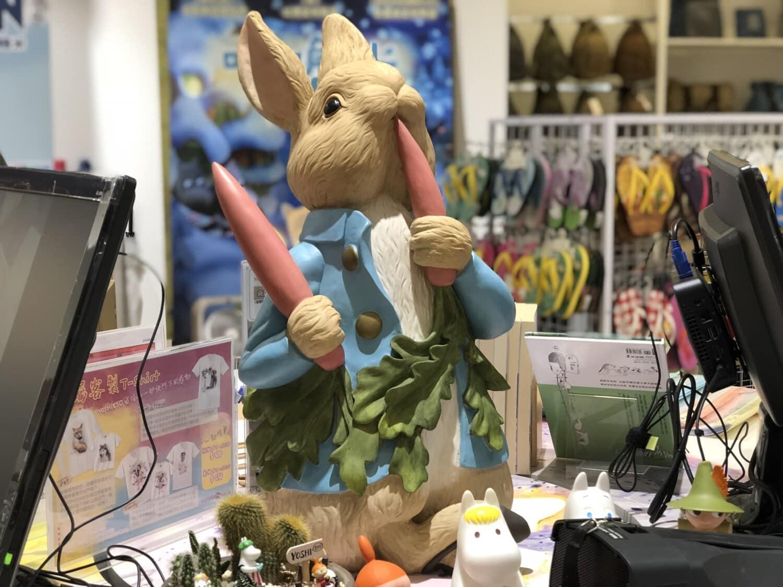 Bunny, Ostern, Spielzeugladen, Spielzeug, Shop, Ware, Dekoration, Karotte, Produkte, Einkaufen