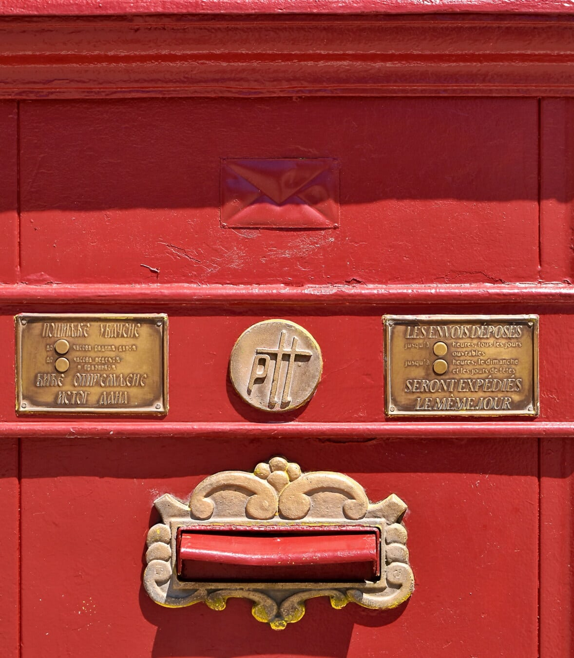 邮件插槽, 铸铁, 红, 年份, 邮箱, 油漆, 电报, 黄铜, 符号, 金属