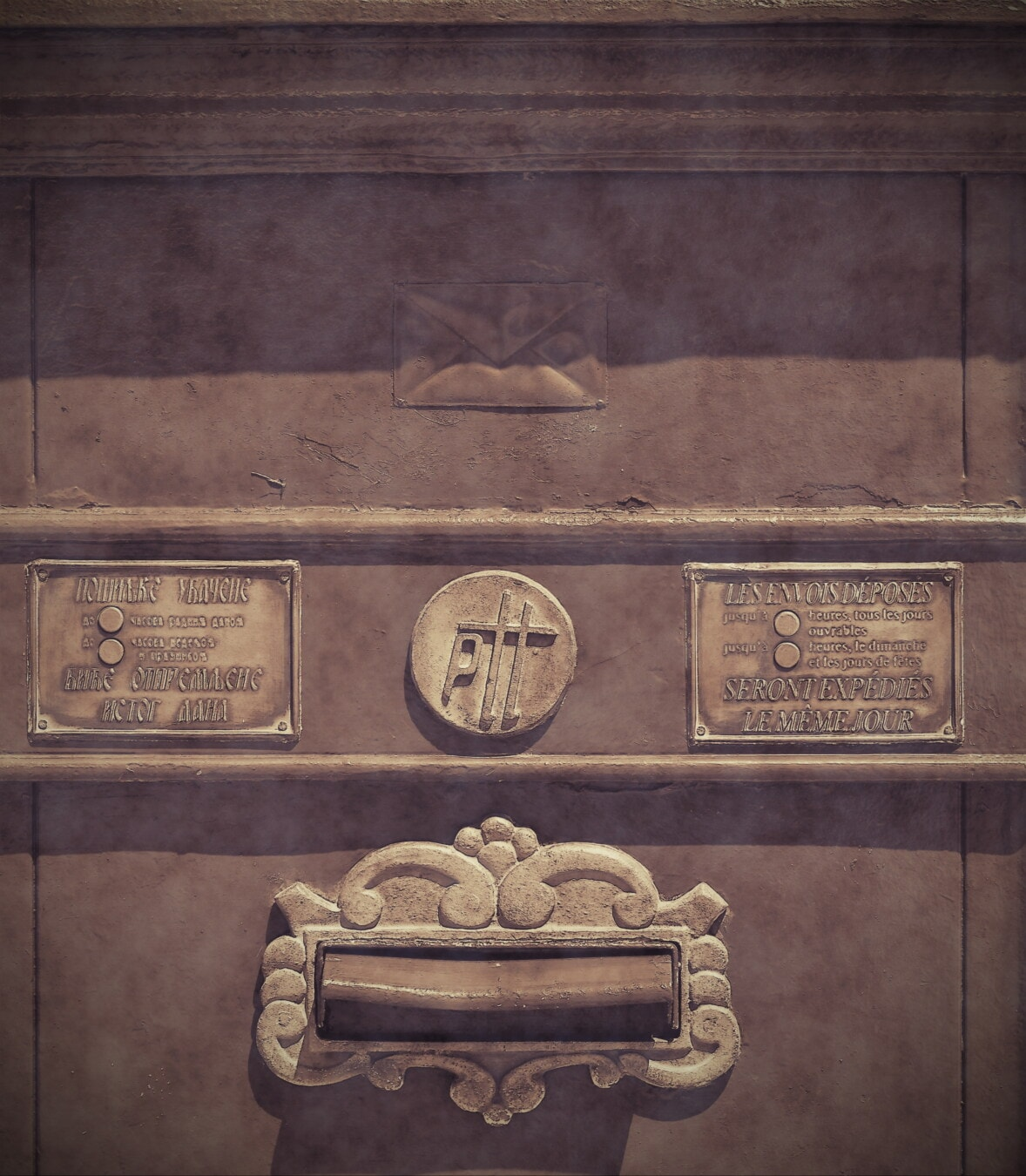 mail slot, mailbox, old fashioned, historic, monochrome, sepia, old style, old, sign, symbol