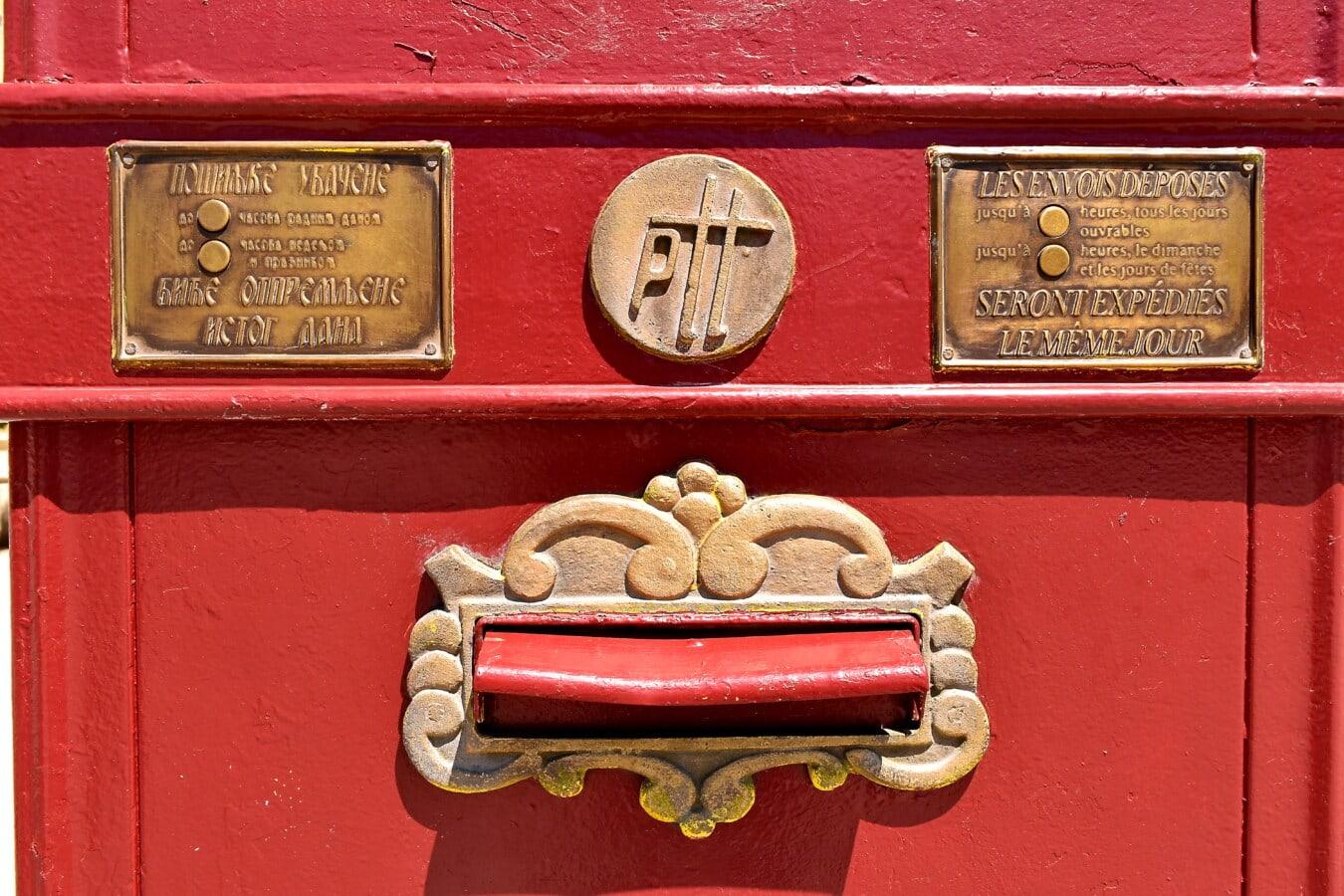 fente de courrier, classique, boîte aux lettres, démodé, peinture, rouge, en laiton, vieux, fer de fonte, rouille