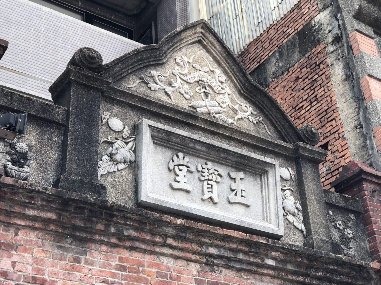 mattoni, parete, Cinese, architettura, stile architettonico, area urbana, Generatore, segno, dettagli, simbolo