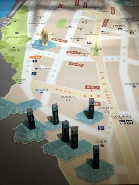 Управление движением, Папка, бумага, Навигация, исследования, перспектива, представительство, современные, Китай, город