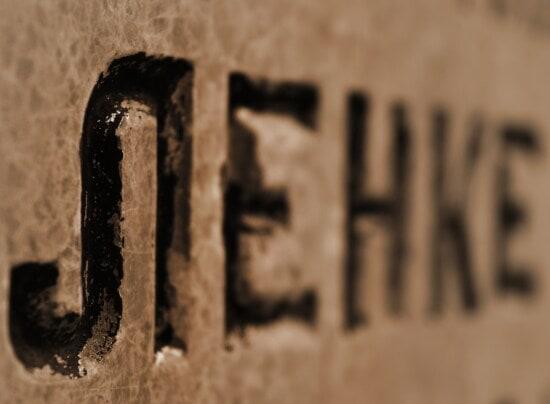 текст, кирилица, черно, мрамор, резби, типография, сепия, монохромен, стар, ретро