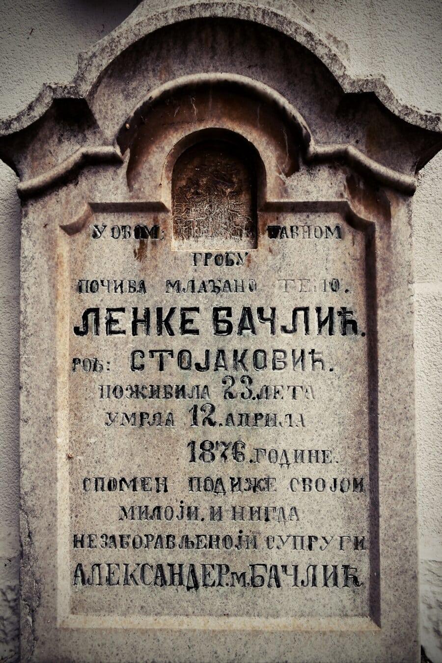 Pierre tombale, vieux, historique, Pierre tombale, cimetière, cyrillique, alphabet, spiritualité, enterrement, mort
