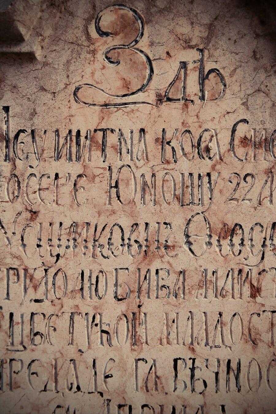 kyrillisk, Grekiska, alfabetet, text, tombstone, gravsten, grav, kyrkogården, övergiven, detalj